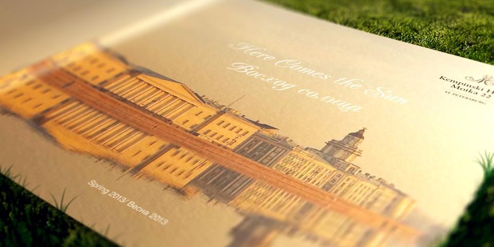 KM22_spring13_brochure_b