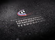 Логотип НИИ Современных Транспортных Технологий